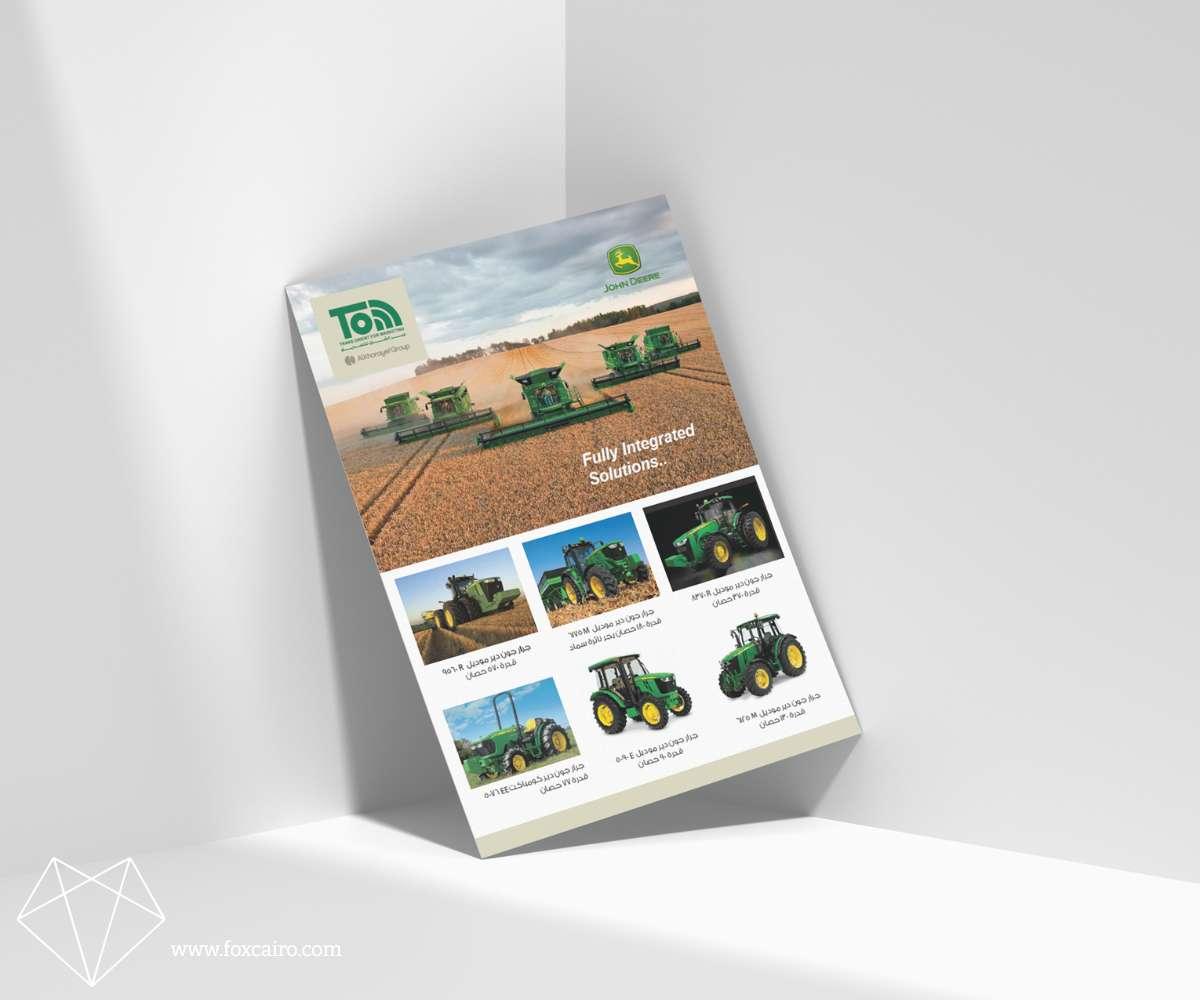 printing flyer 2